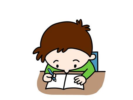Study attitude