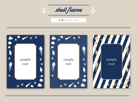 Shell frame set (postcard size)
