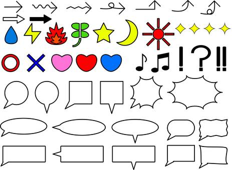 【Simple】 Various marks and speech balloons