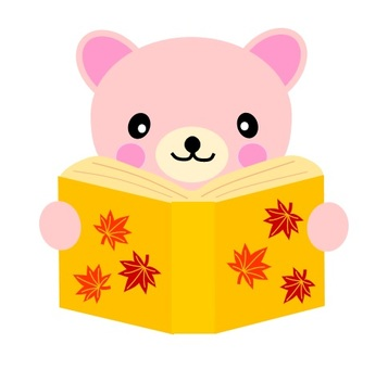 Reading Autumn Bear