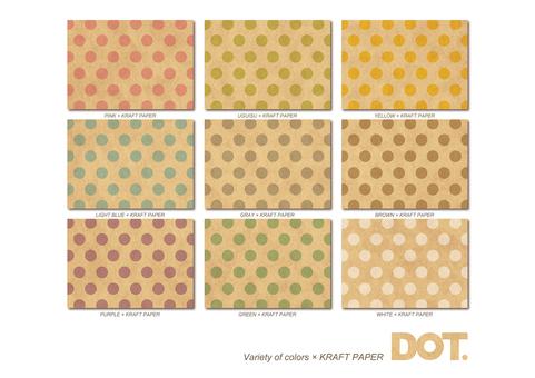 ドット柄〈色々な色 × クラフト〉