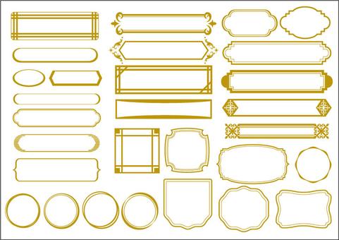 Various decorative frames