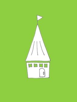 고깔 모자의 집 그린 Ⅱ