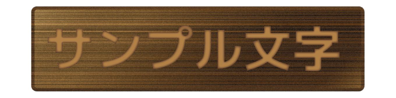 Wood grain 01