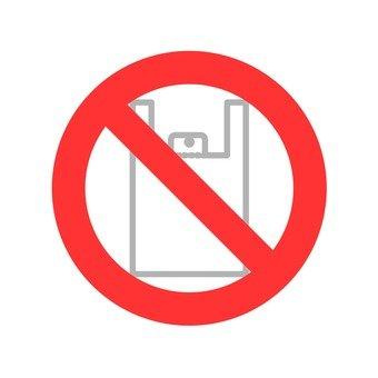 購物袋禁令
