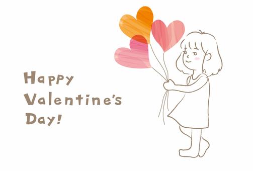 Valentine's Child