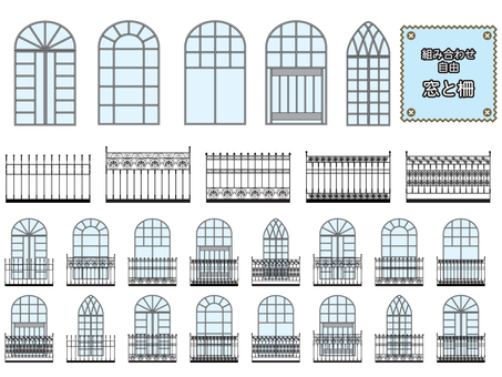 Window fence set
