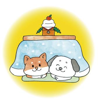 New Year's warmth with a kotatsu