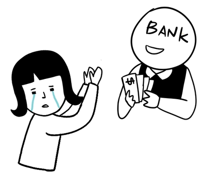 Debt bank