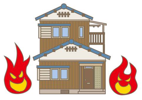 Weak against second-hand housing fire