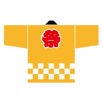 텐 노란색
