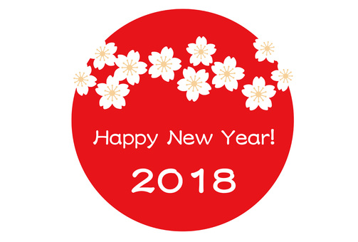 New Year cards 2018 template