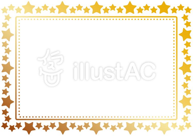 Imágenes prediseñadas gratis: estrella, marco, twinkle Star, Navidad ...