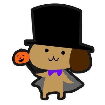 Doggy Halloween