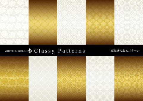 Luxury pattern set (white & gold)