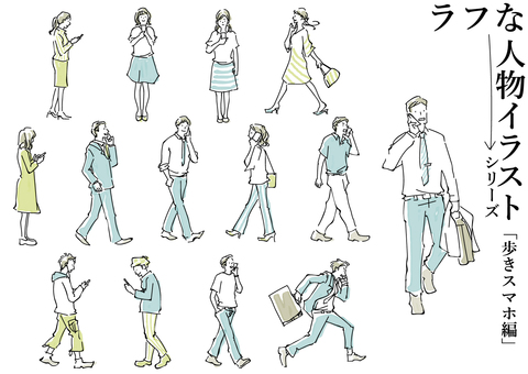 Rough person series walking smartphone