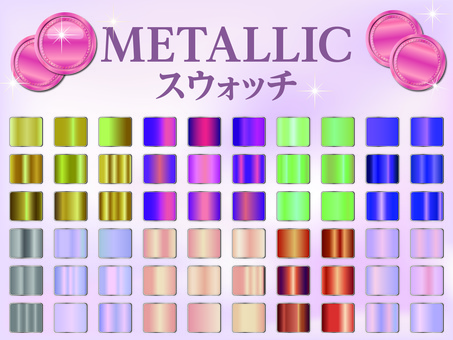 Metal swatch