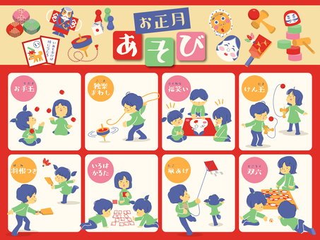 New Year's play illustration set