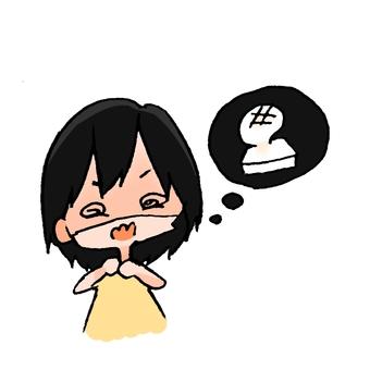 Mochi in my throat