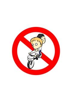 No bicycle riding