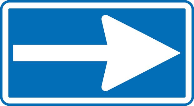 One-way / one-way