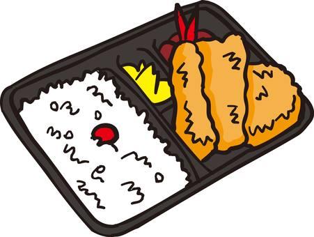 Lunch box, side dish