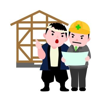 Carpenter and field supervisor