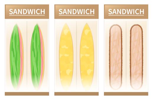 Convenience store sandwich