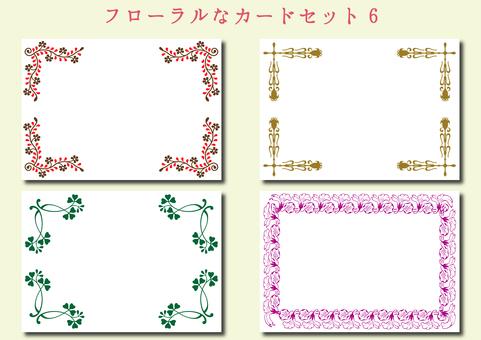 191. Elegant cute floral card