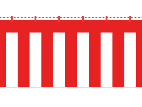 Red and white curtain (hanging)