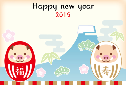2019年亥と富士山の年賀状松竹梅