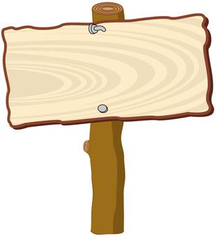 Wood notification board
