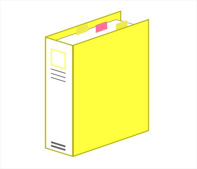 Binder file yellow