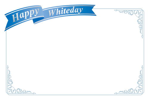 White Day frame postcard size