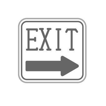 標識(EXIT)