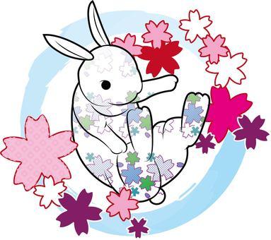 Flower bunny boys