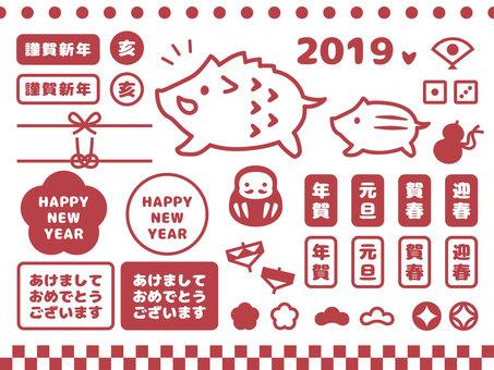 Chất liệu thiệp năm mới của Hanko 2019