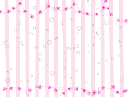 Otome Pink