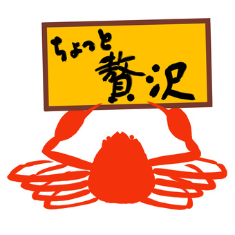 Illustration of crab a little luxury