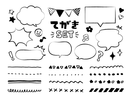Handwriting set