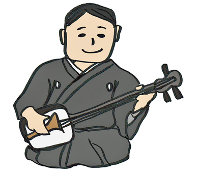 A person playing a shamisen