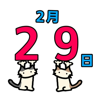 Leap day229