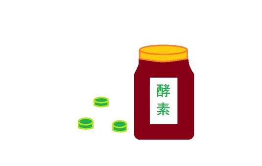 Enzyme supplement l