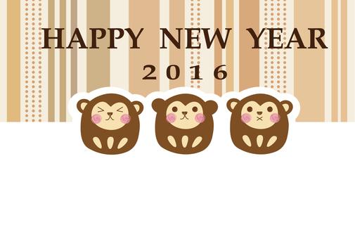 New Year's ___ monkey