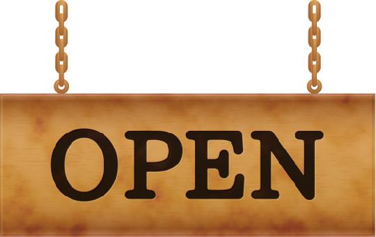 Suspended billboard open