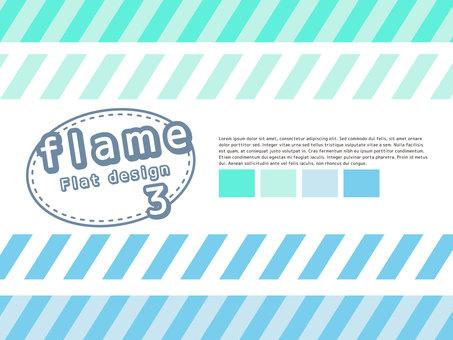 Summer color simple frame <03>