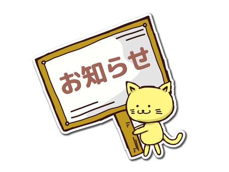 고양이의 전보국