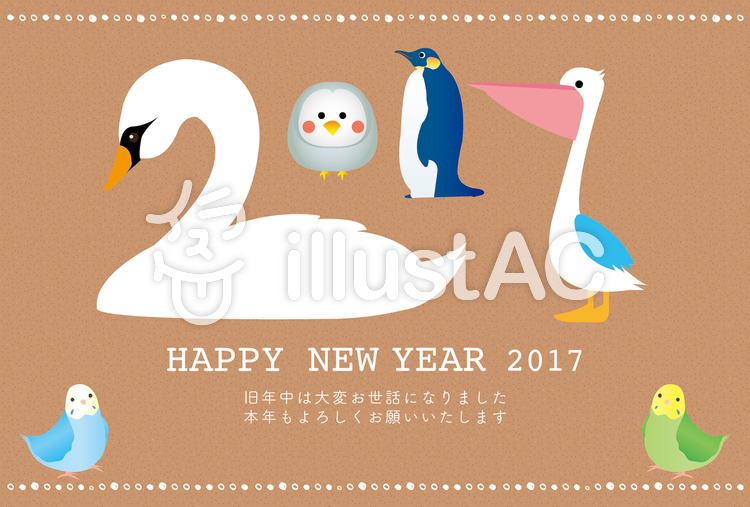 色々な鳥の酉年年賀状イラスト No 642452無料イラストなら