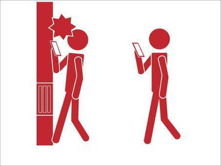 步行智能手機象形圖