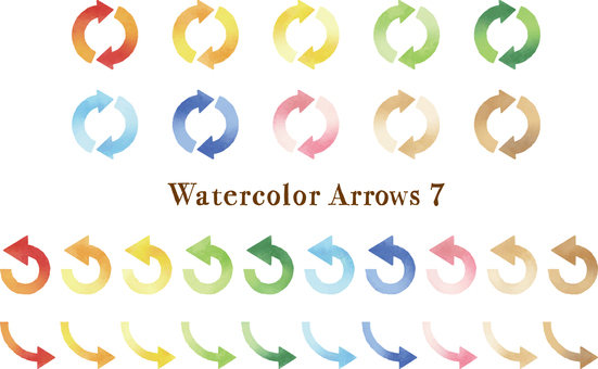 Watercolor Touch Arrow Set 7